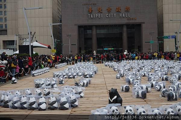 0309世界熊貓之旅 (12).JPG
