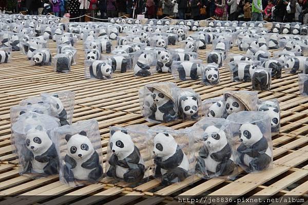 0309世界熊貓之旅 (18).JPG