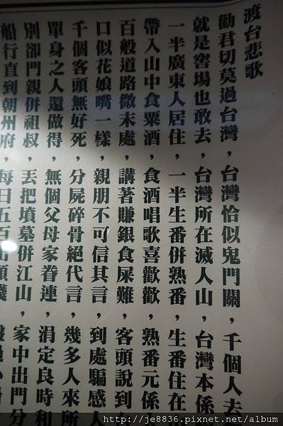 0309世界熊貓之旅 (26).JPG