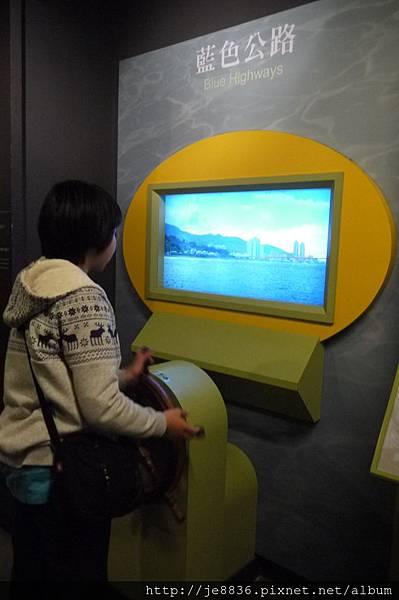 0309世界熊貓之旅 (33).JPG