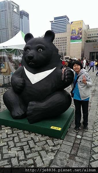 0309世界熊貓之旅 (40).jpg