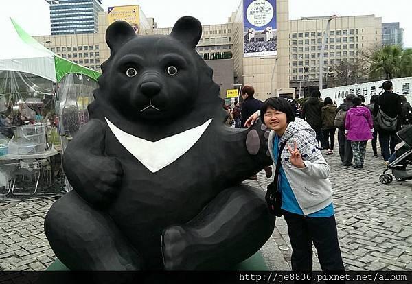 0309世界熊貓之旅 (41).jpg