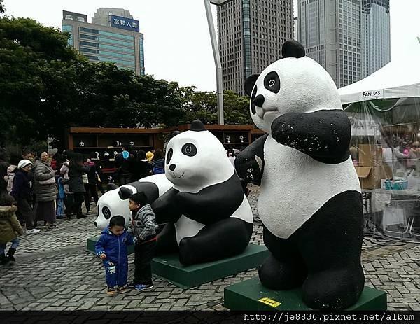 0309世界熊貓之旅 (42).jpg