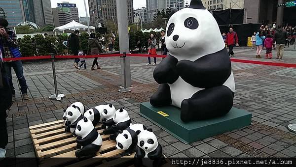 0309世界熊貓之旅 (52).jpg