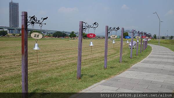 0903幸福水漾公園 003.JPG
