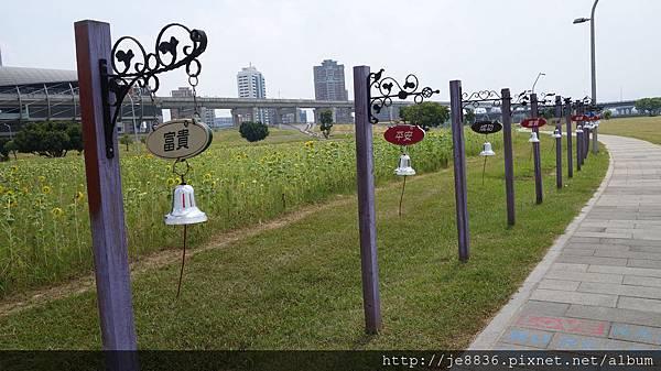 0903幸福水漾公園 024.JPG