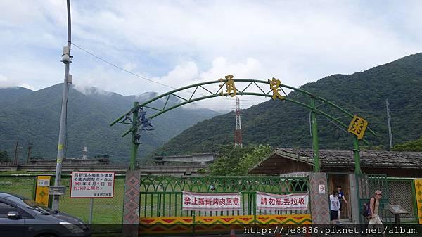 0817東岳湧泉 013.JPG