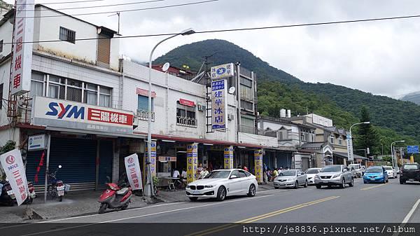 0817南澳建華冰店 (2).JPG