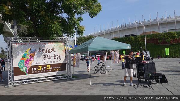 1005花博高通通 082.JPG