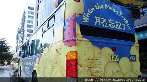 1105幾米公車 (4).JPG