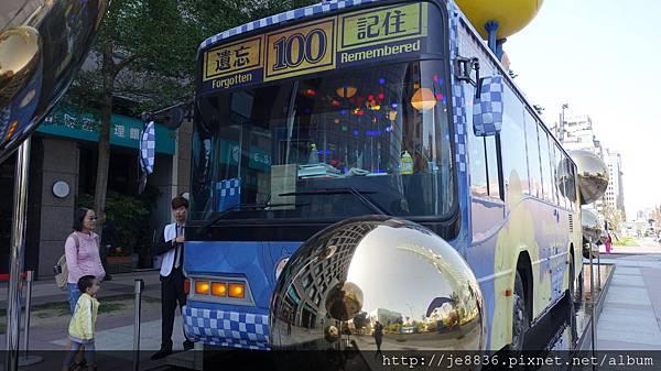 1105幾米公車 (8).JPG