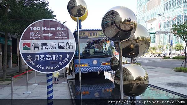 1105幾米公車 (9).JPG