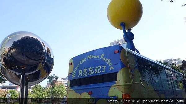 1105幾米公車 (46).JPG