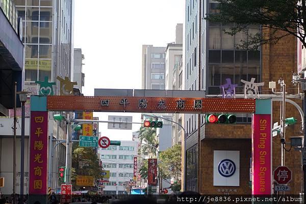 1121四平商圈 (6).JPG