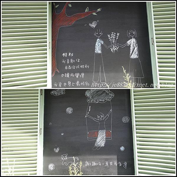 2014薰衣草森林 ~明德店  (25).JPG