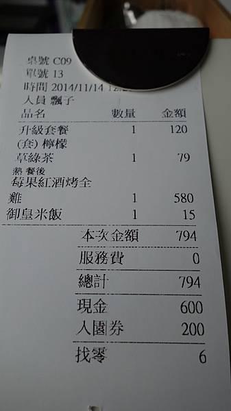 2014薰衣草森林 ~明德店  (119).JPG