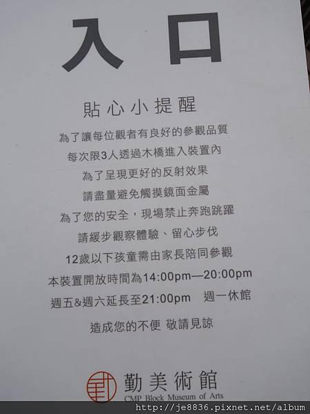 1207草悟道泰迪熊 (5).JPG