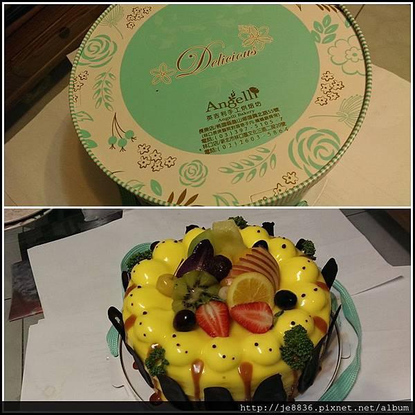 1212生日蛋糕 (1).jpg