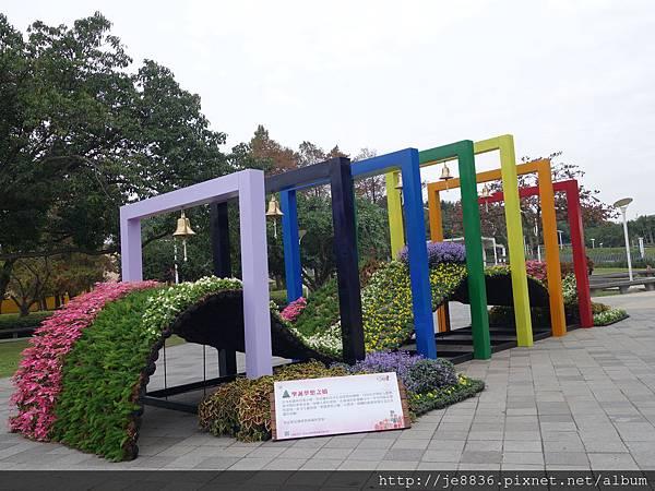 2014台北花卉展 (1).JPG