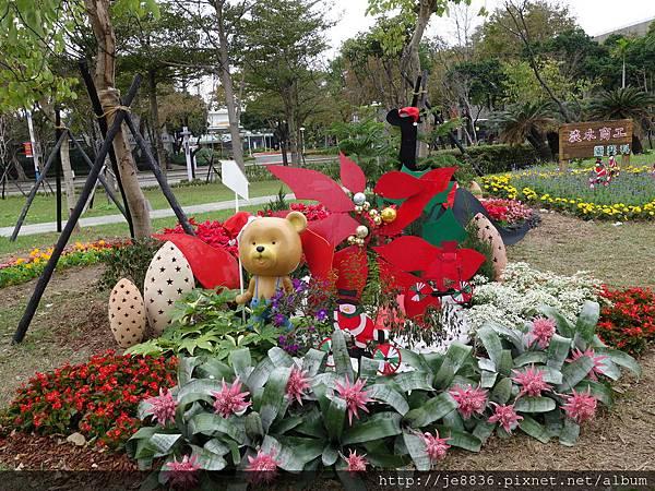 2014台北花卉展 (83).JPG