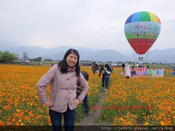 2015元旦三星熱氣球花海 (15).JPG