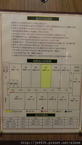 0103康橋林森館 (20).jpg