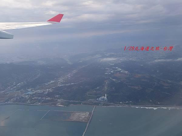 0129桃園機場  (5).JPG