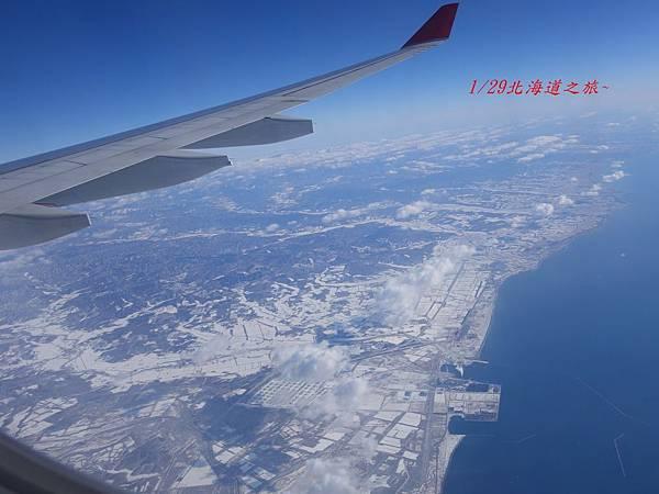0129北海道空拍 (12).JPG