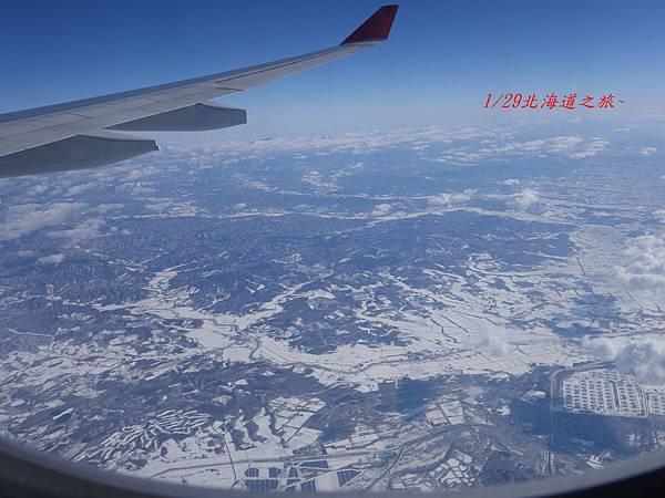 0129北海道空拍 (13).JPG