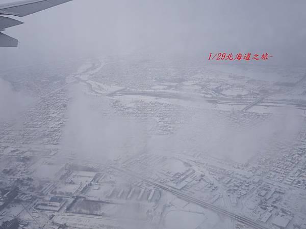 0129北海道空拍 (17).JPG