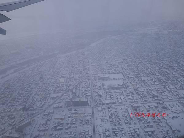 0129北海道空拍 (19).JPG