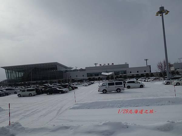 0129旭川空港  (6).JPG