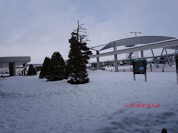 0129旭川空港  (2).JPG