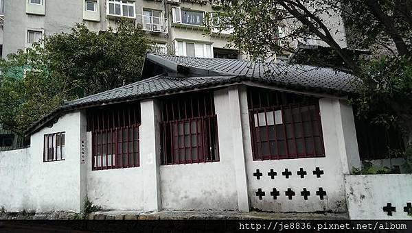 0209新北投 (7).jpg