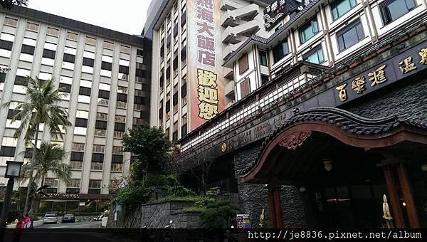 0209新北投 (6).jpg