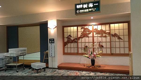 0129層雲閣飯店 (38).jpg