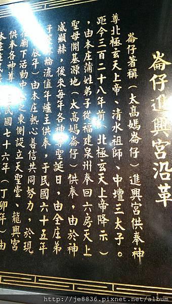 0218除夕婆家 (4).jpg