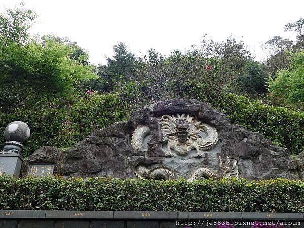 0305指南宮 (12).JPG