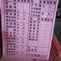 0414銅鑼天空 (5).JPG