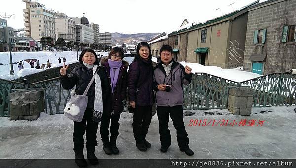 0131小樽 (2).jpg