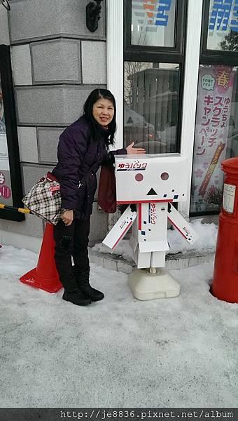 0131小樽 (11).jpg