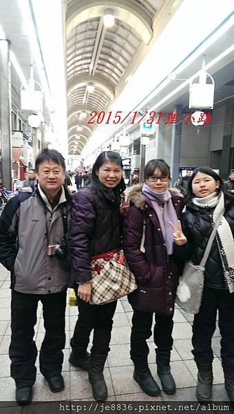 0131狸小路 (13).jpg