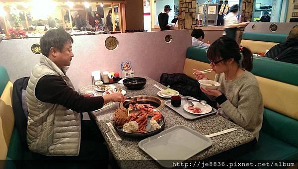0131札幌晚餐  (14).jpg