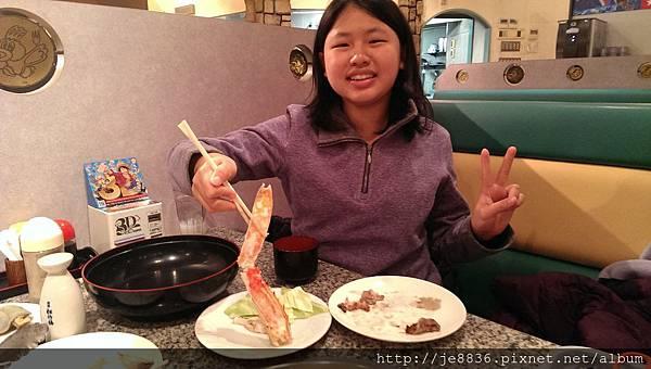 0131札幌晚餐  (16).jpg