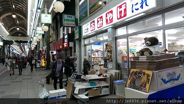 0131狸小路 (5).jpg