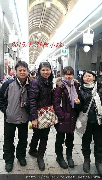 0131狸小路 (14).jpg