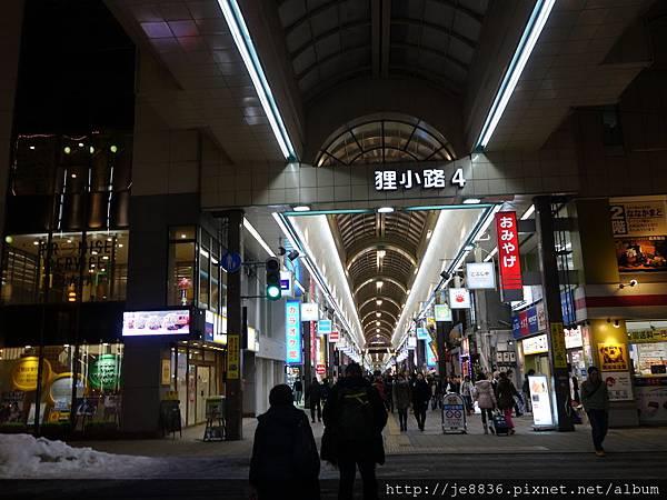 0131狸小路 (34).JPG