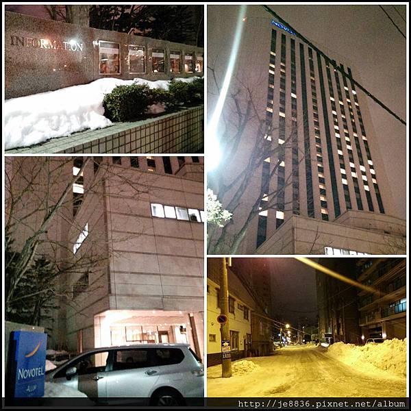 0131札幌飯店 (10).jpg