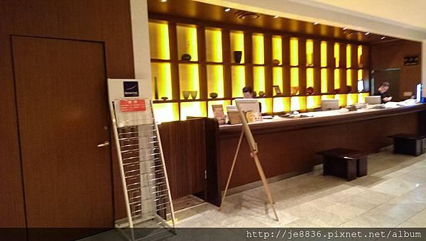 0131札幌飯店 (7).jpg