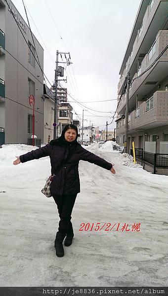 0201札幌飯店  (10).jpg